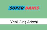 Superbahis205 Yeni Adresinde – Süperbahis 205